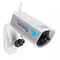 Caméra de surveillance sur advanced-tracking.com
